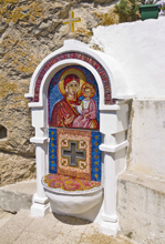 Ostrog Monastery - Fountain